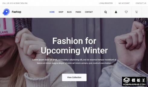 品牌新装上市网店响应式网站模板