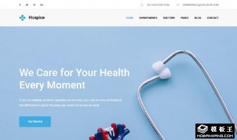 养老医疗机构展示响应式网站模板