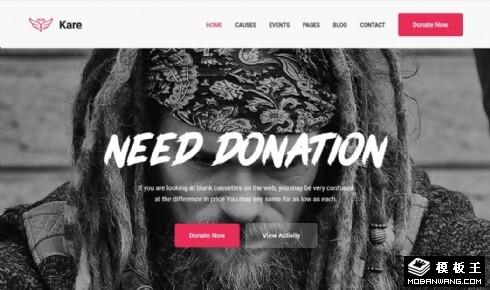 天使捐助公益活动响应式网站乐虎国际手机
