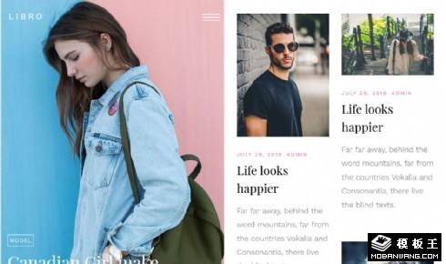 流行时尚日志动态响应式网站模板