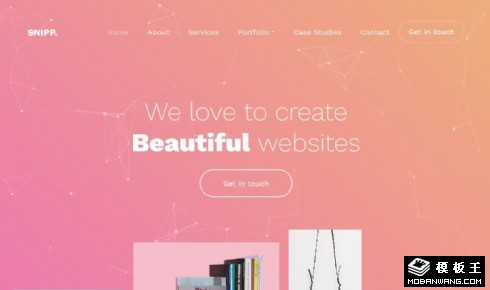 粉红色创意设计展示响应式网站乐虎国际手机