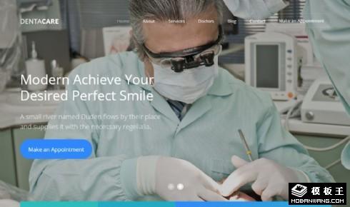 牙齿护理项目展示响应式网站乐虎国际手机