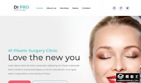 整形外科项目展示响应式网站模板