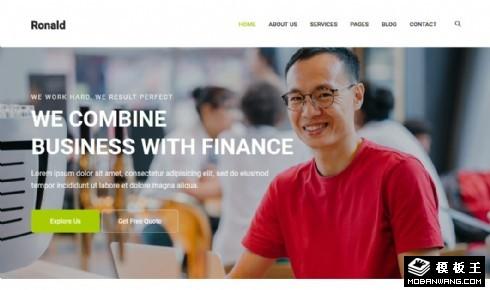 商业服务项目响应式网站乐虎国际手机