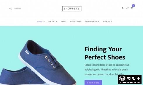 购物分类展示商城响应式网站模板