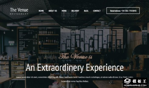 休闲精致小食响应式网站模板