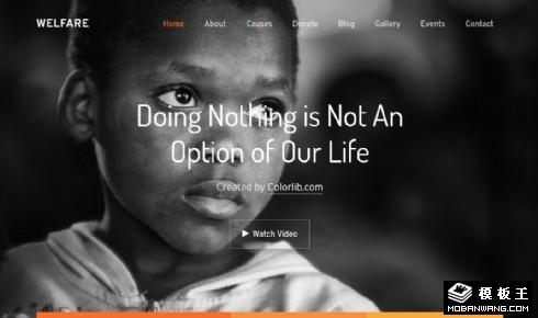 福利慈善机构展示响应式网站乐虎国际手机