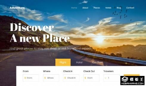 旅行服务大全响应式网站模板