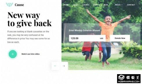 儿童教育捐赠平台响应式网站乐虎国际手机