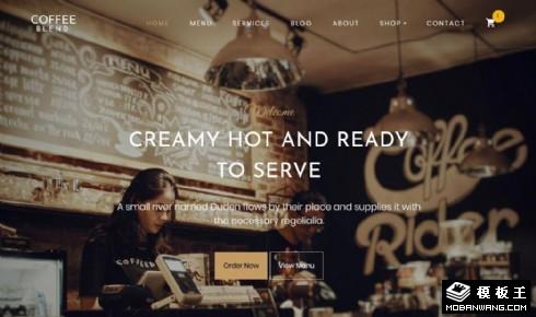品牌咖啡屋连锁展示响应式网站乐虎国际手机