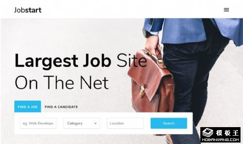 招聘平台动态响应式网站模板