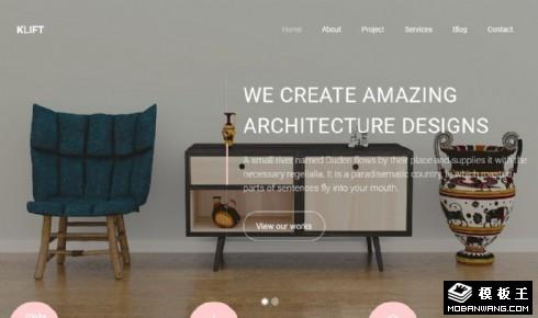 室内空间设计展示响应式网站模板