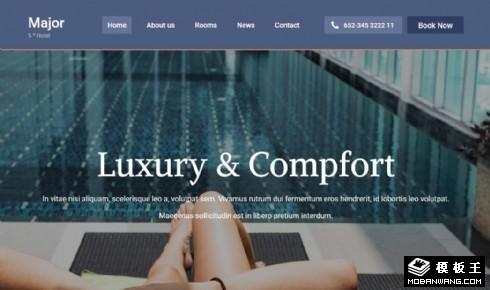 高级五星酒店响应式网站乐虎国际手机