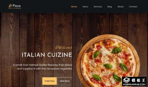美味披萨餐厅响应式网站模板