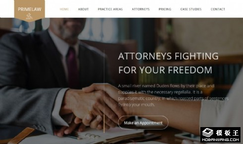 法律事务服务动态响应式网站乐虎国际手机