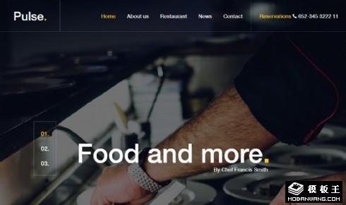 精致料理美食响应式网站模板