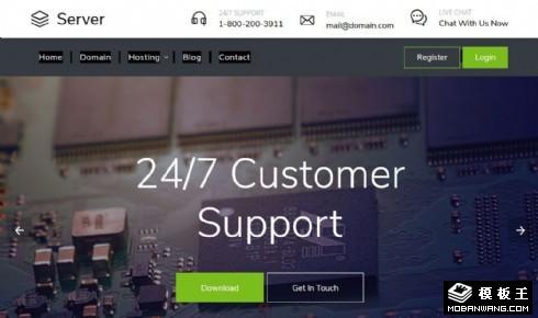 服务器云中心响应式网站模板