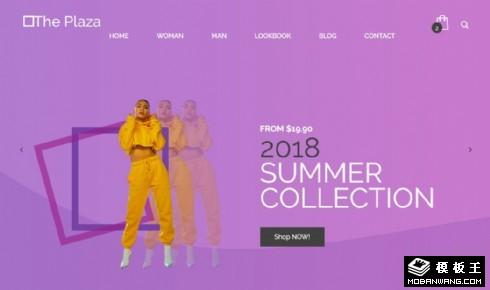 简约时尚网店响应式网站模板