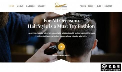 时尚美发造型设计响应式网站乐虎国际手机