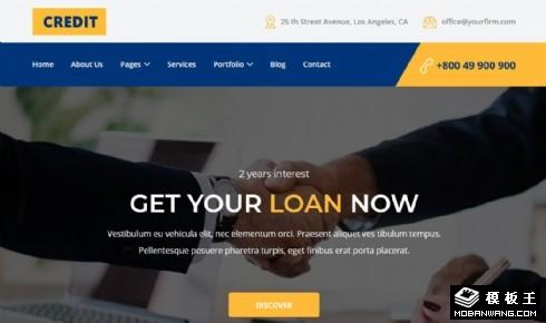 信用金融服务公司响应式网站模板