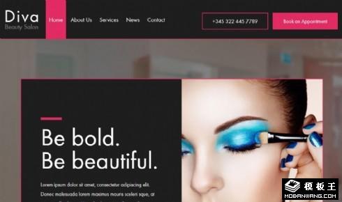 美容美甲服务展示响应式网站模板