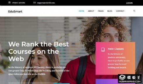 智能教育展示响应式网站乐虎国际手机