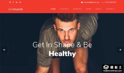 肌肉健身运动中心响应式网站模板