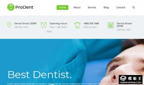 牙科诊所动态展示响应式网站模板