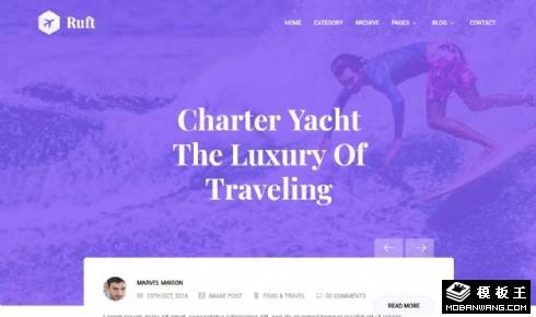 旅行发现日志自适应网站模板