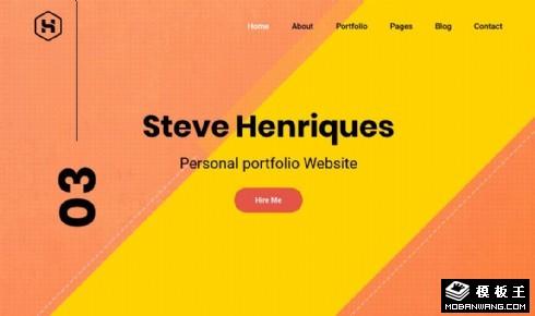 黄色个人动态展示响应式网页模板