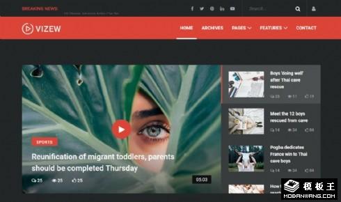 视频动态展示响应式网站模板