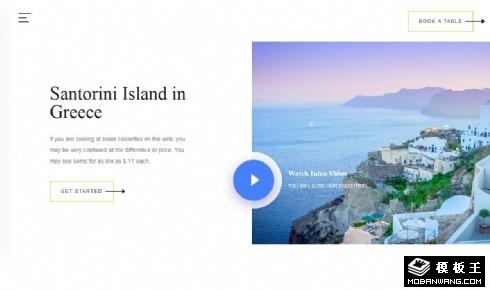 超越旅行记录响应式网页模板