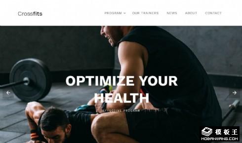 专业健身训练展示响应式网站模板