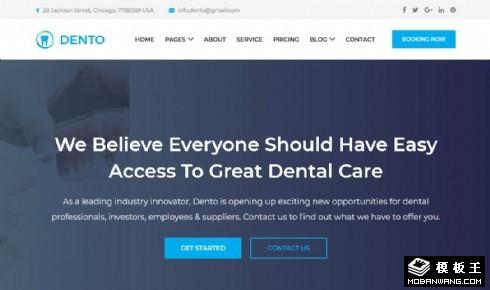 牙科预约展示响应式网站模板