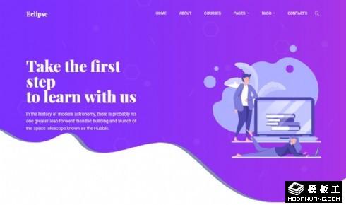紫色商业项目展示响应式网站模板