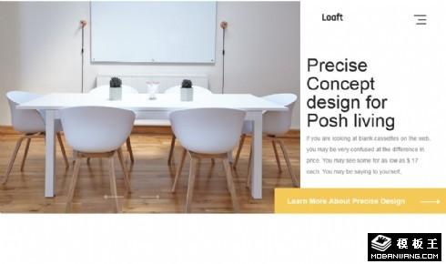 商务空间设计响应式网页模板