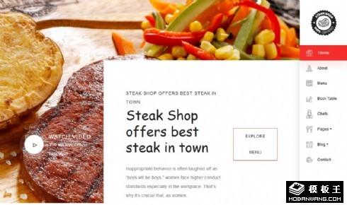 牛排餐厅展示服务响应式网页模板