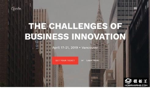 商业创新挑战响应式网页模板