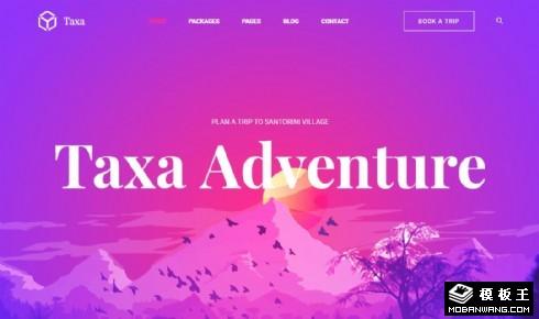 探索旅行动态响应式网站模板