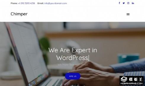简约项目动态展示响应式网站模板