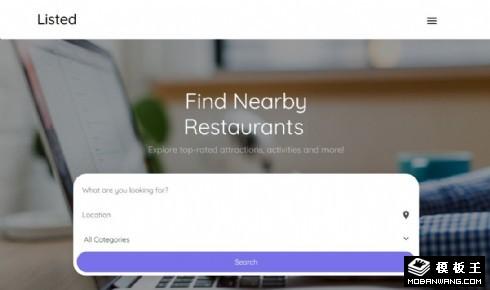 美食推荐博主响应式网页模板