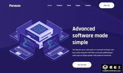 软件展示服务动态响应式网站模板