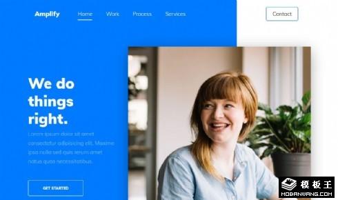 蓝色企业产品管理响应式网站模板