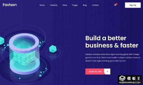 企业商务管理支持响应式网站模板