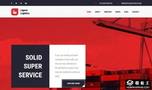 货运物流服务展示响应式网站模板