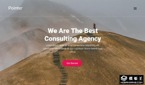 商业计划咨询服务响应式网页模板