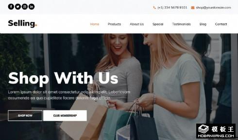 鞋服产品展示响应式网页模板