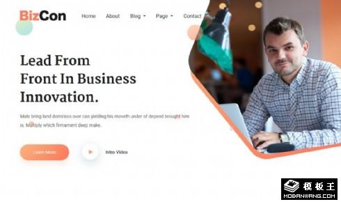 创新商务管理响应式网站模板
