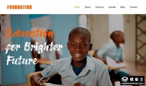 贫困助学计划响应式网页模板