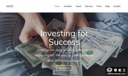 商业投资项目展示响应式网页模板